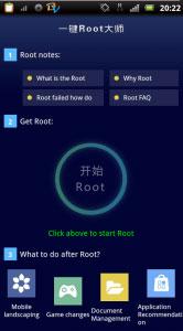 Baudi root