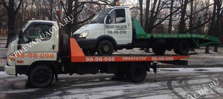 Эвакуатор Авто Санкт-Петербург