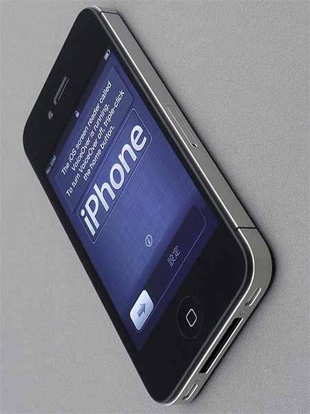 Не гаснет экран при разговоре iPhone